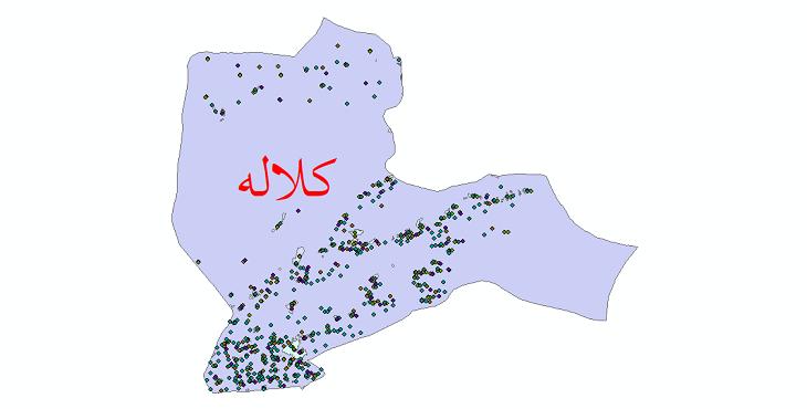 دانلود نقشه شیپ فایل آمار جمعیت نقاط شهری و نقاط روستایی شهرستان کلاله از سال 1335 تا 1395