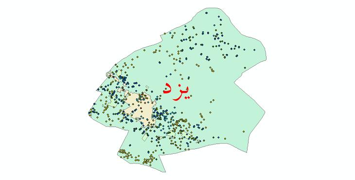 دانلود نقشه شیپ فایل آمار جمعیت نقاط شهری و نقاط روستایی شهرستان یزد از سال 1335 تا 1395