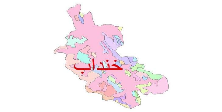 دانلود نقشه شیپ فایل زمین شناسی شهرستان خنداب