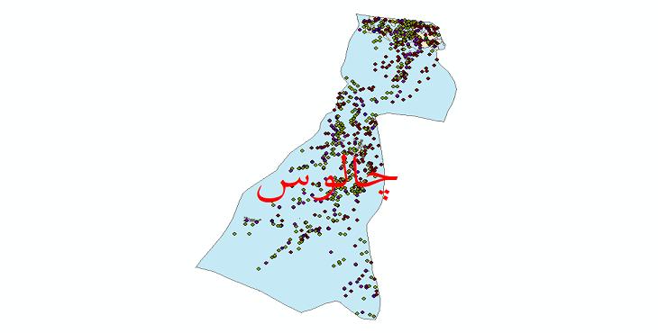 دانلود نقشه شیپ فایل آمار جمعیت نقاط شهری و نقاط روستایی شهرستان چالوس از سال 1335 تا 1395