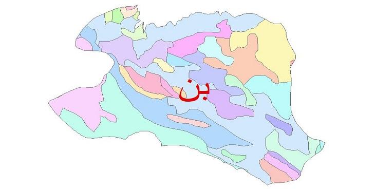 دانلود نقشه شیپ فایل زمین شناسی شهرستان بن