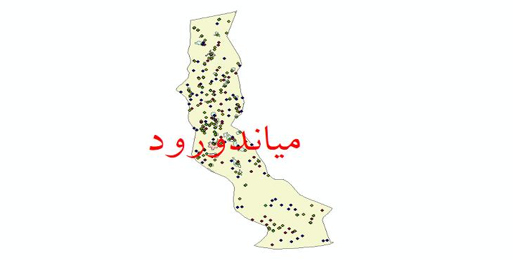 دانلود نقشه شیپ فایل آمار جمعیت نقاط شهری و نقاط روستایی شهرستان میاندورود از سال 1335 تا 1395