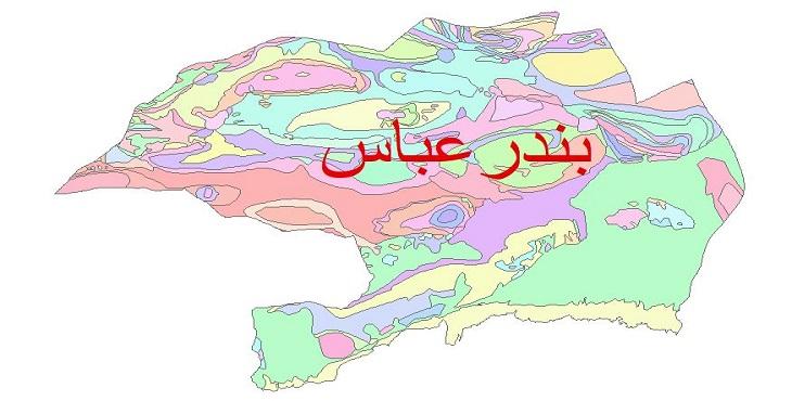 دانلود نقشه شیپ فایل زمین شناسی شهرستان بندرعباس