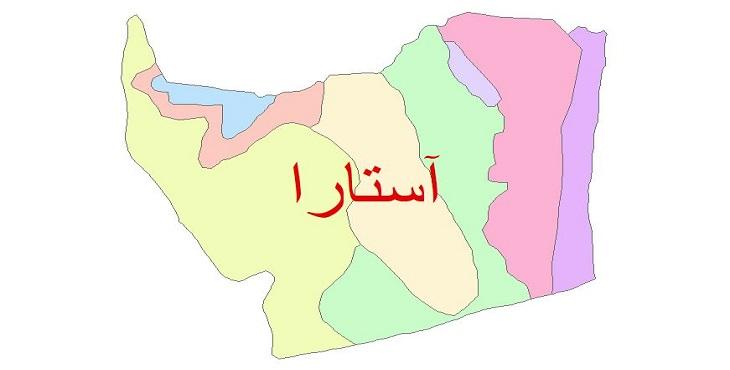 دانلود نقشه شیپ فایل زمین شناسی شهرستان آستارا