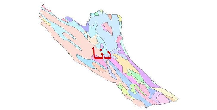 دانلود نقشه شیپ فایل زمین شناسی شهرستان دنا