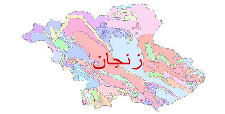 دانلود نقشه شیپ فایل زمین شناسی شهرستان زنجان
