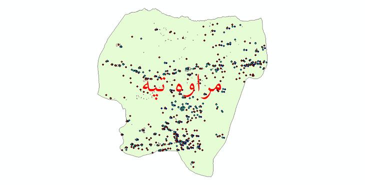 دانلود نقشه شیپ فایل آمار جمعیت نقاط شهری و نقاط روستایی شهرستان مراوه تپه از سال 1335 تا 1395