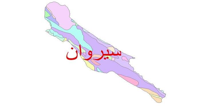 دانلود نقشه شیپ فایل زمین شناسی شهرستان سیروان