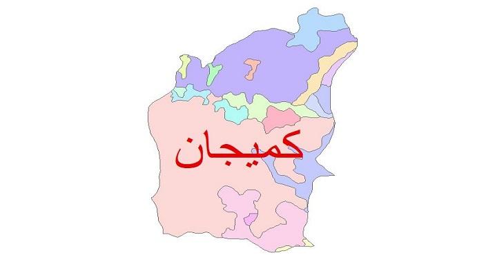 دانلود نقشه شیپ فایل زمین شناسی شهرستان کمیجان
