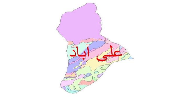 دانلود نقشه شیپ فایل زمین شناسی شهرستان علی آباد