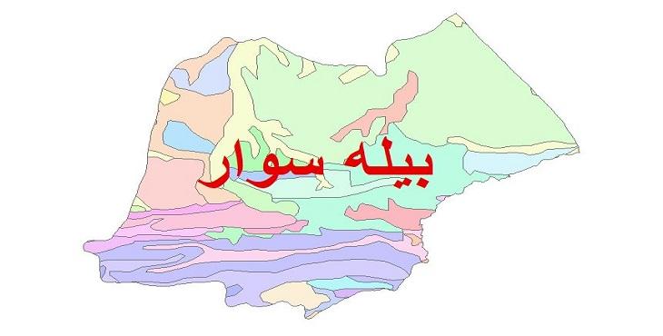 دانلود نقشه شیپ فایل زمین شناسی شهرستان بیله سوار