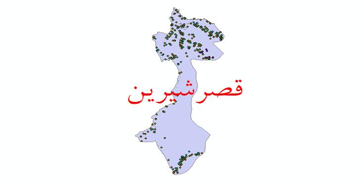 دانلود نقشه شیپ فایل آمار جمعیت نقاط شهری و نقاط روستایی شهرستان قصرشیرین از سال 1335 تا 1395