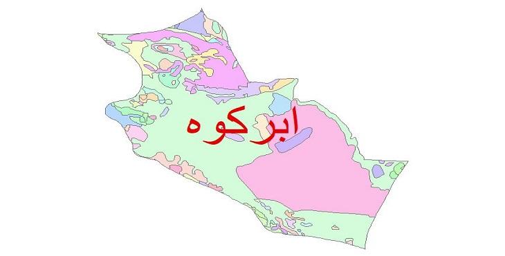 دانلود نقشه شیپ فایل زمین شناسی شهرستان ابرکوه