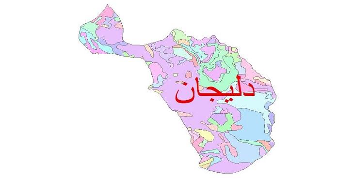 دانلود نقشه شیپ فایل زمین شناسی شهرستان دلیجان