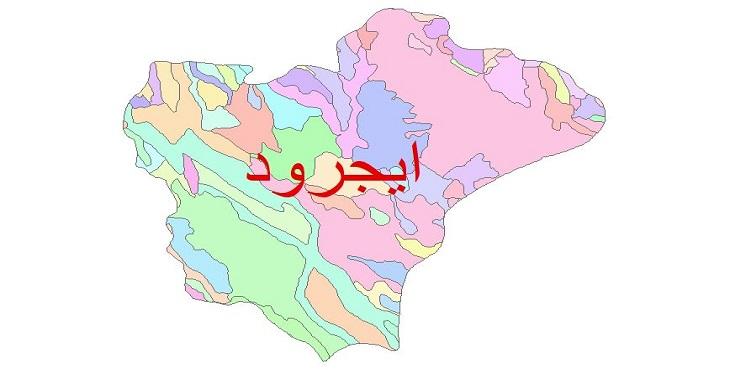 دانلود نقشه شیپ فایل زمین شناسی شهرستان ایجرود