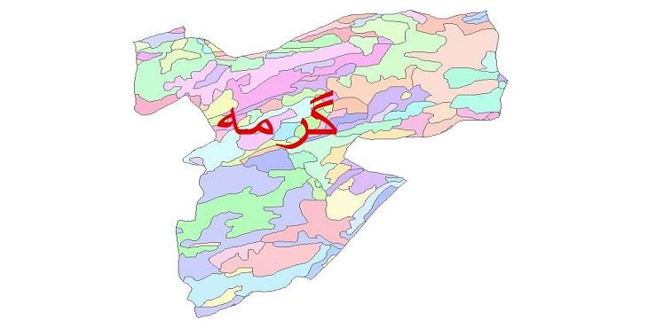 دانلود نقشه شیپ فایل زمین شناسی شهرستان گرمه