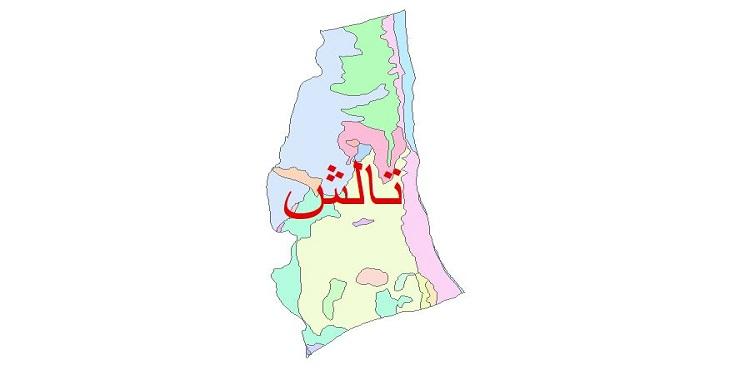 دانلود نقشه شیپ فایل زمین شناسی شهرستان تالش