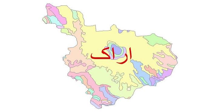 دانلود نقشه شیپ فایل زمین شناسی شهرستان اراک