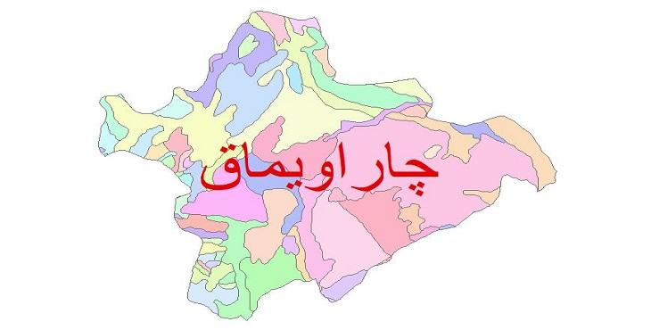 دانلود نقشه شیپ فایل زمین شناسی شهرستان چاراویماق