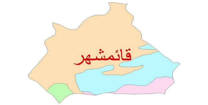 دانلود نقشه شیپ فایل زمین شناسی شهرستان قائمشهر