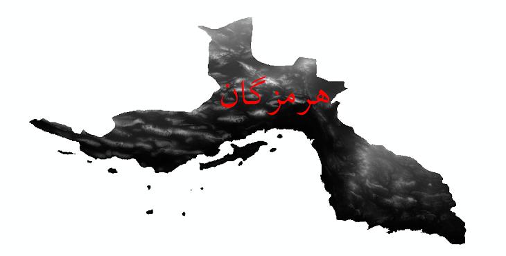 دانلود نقشه دم رقومی ارتفاعی استان هرمزگان