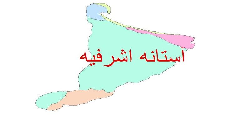 دانلود نقشه شیپ فایل زمین شناسی شهرستان آستانه اشرفیه