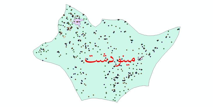 دانلود نقشه شیپ فایل آمار جمعیت نقاط شهری و نقاط روستایی شهرستان مینودشت از سال 1335 تا 1395