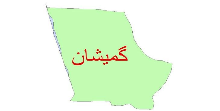 دانلود نقشه شیپ فایل زمین شناسی شهرستان گمیشان