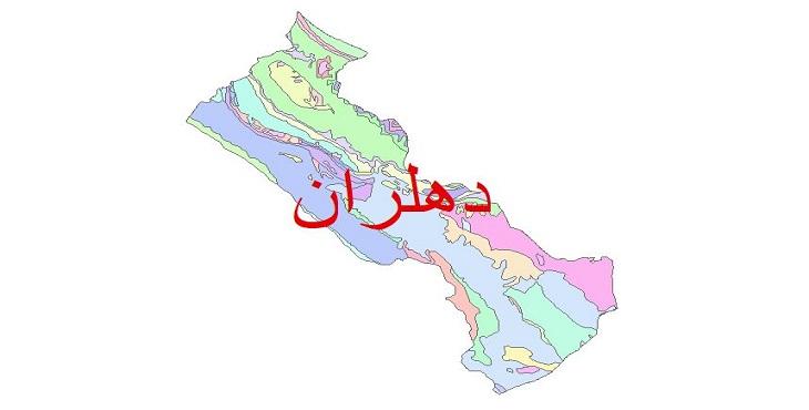 دانلود نقشه شیپ فایل زمین شناسی شهرستان دهلران