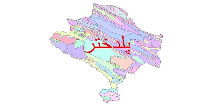 دانلود نقشه شیپ فایل زمین شناسی شهرستان پلدختر