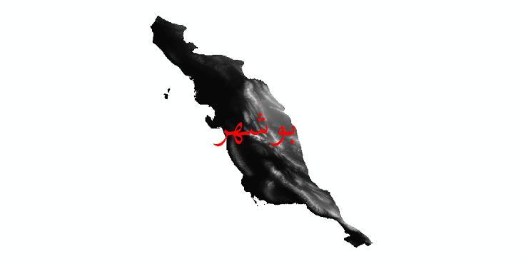 دانلود نقشه دم رقومی ارتفاعی استان بوشهر