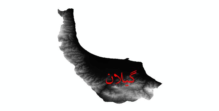 دانلود نقشه دم رقومی ارتفاعی استان گیلان