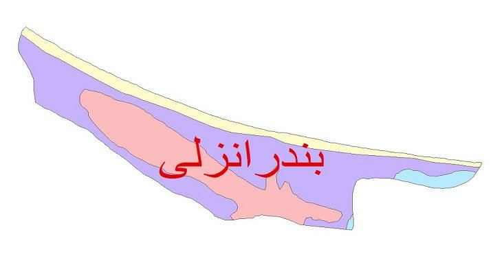 دانلود نقشه شیپ فایل زمین شناسی شهرستان بندرانزلی