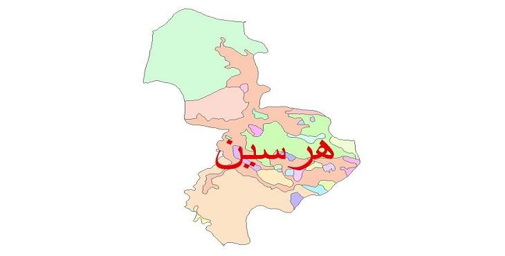 دانلود نقشه شیپ فایل زمین شناسی شهرستان هرسین