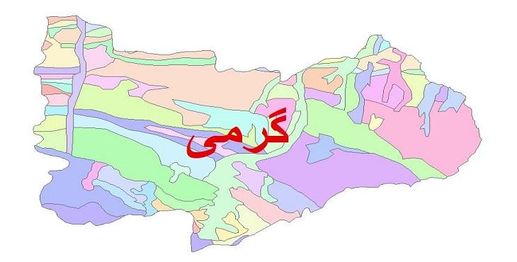 دانلود نقشه شیپ فایل زمین شناسی شهرستان گرمی