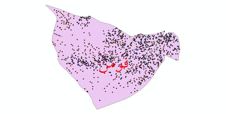دانلود نقشه شیپ فایل آمار جمعیت نقاط شهری و نقاط روستایی شهرستان فومن از سال 1335 تا 1395