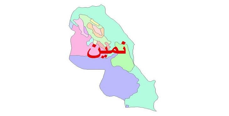 دانلود نقشه شیپ فایل زمین شناسی شهرستان نمین