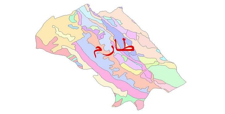 دانلود نقشه شیپ فایل زمین شناسی شهرستان طارم