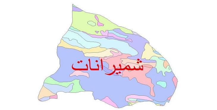 دانلود نقشه شیپ فایل زمین شناسی شهرستان شمیرانات