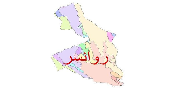 دانلود نقشه شیپ فایل زمین شناسی شهرستان روانسر