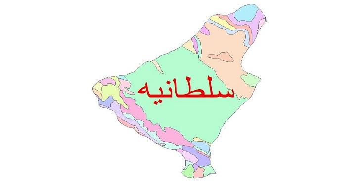 دانلود نقشه شیپ فایل زمین شناسی شهرستان سلطانیه