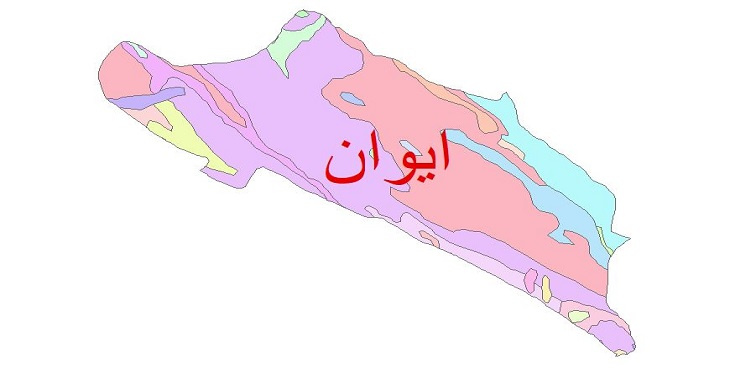 دانلود نقشه شیپ فایل زمین شناسی شهرستان ایوان