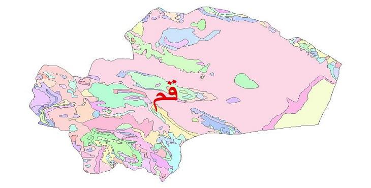 دانلود نقشه شیپ فایل زمین شناسی استان قم