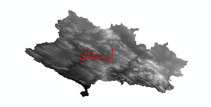 دانلود نقشه دم رقومی ارتفاعی استان لرستان