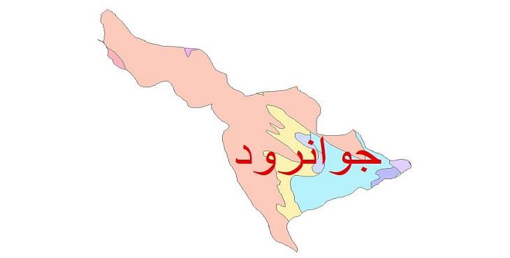 دانلود نقشه شیپ فایل زمین شناسی شهرستان جوانرود