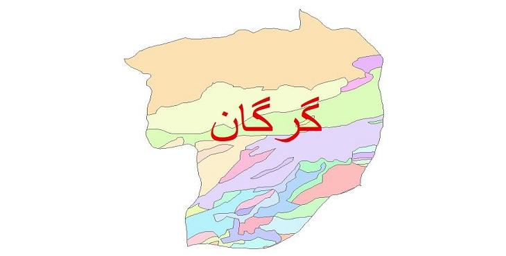 دانلود نقشه شیپ فایل زمین شناسی شهرستان گرگان