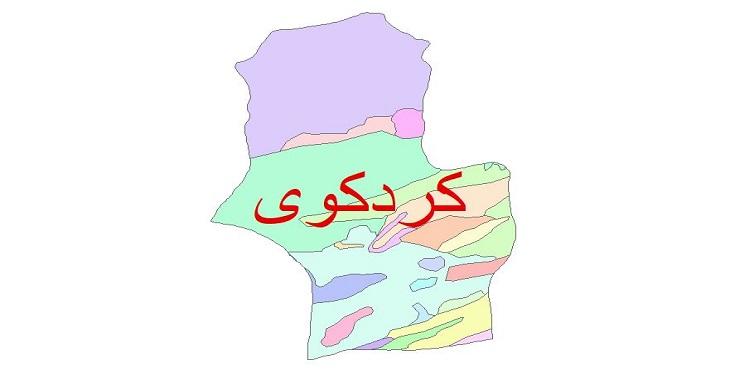 دانلود نقشه شیپ فایل زمین شناسی شهرستان کردکوی