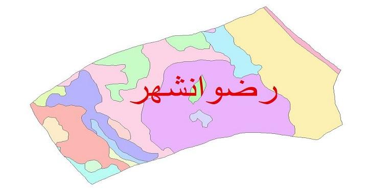 دانلود نقشه شیپ فایل زمین شناسی شهرستان رضوانشهر