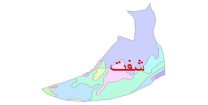 دانلود نقشه شیپ فایل زمین شناسی شهرستان شفت