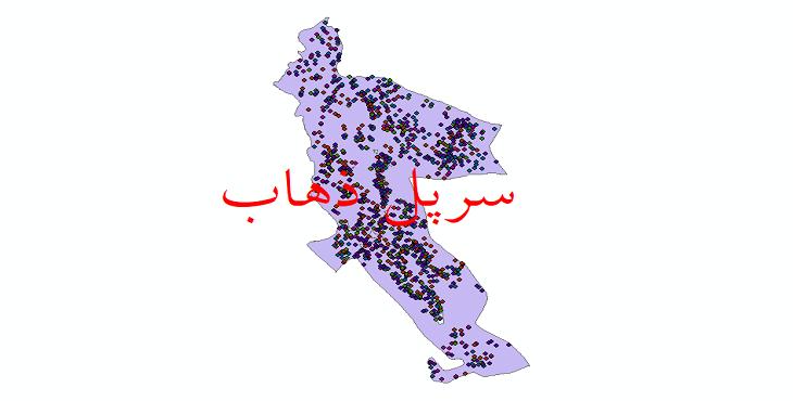 دانلود نقشه شیپ فایل آمار جمعیت نقاط شهری و نقاط روستایی شهرستان سرپل ذهاب از سال 1335 تا 1395